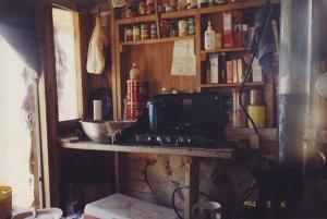 Genes Kitchen